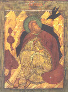 St  Innocent Orthodox Church - What is the Transfiguration?